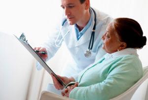 IMM_Evaluaciones_Densitrometria